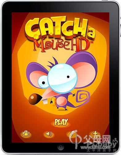 ipad儿童软件:抓老鼠