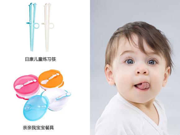宝宝吃饭简笔画彩色